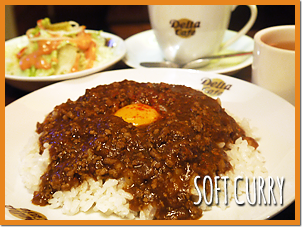 SOFT CURRY ソフトカレー